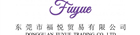 Dongguan Fuyue Trading Co., Ltd