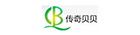 Shandong Legend Baby Children Products Co., Ltd.