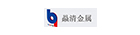 Shanghai Biqing Metal Products Co.,Ltd