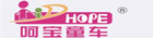 Anhui Hope Child Product CO., Ltd