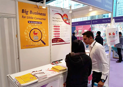 After Obtaining The Matching Exhibitor List From Ctjpa Booths Overseas Ers Quickly Found Their Mr Rights In Crowd And Fully Beneed Our